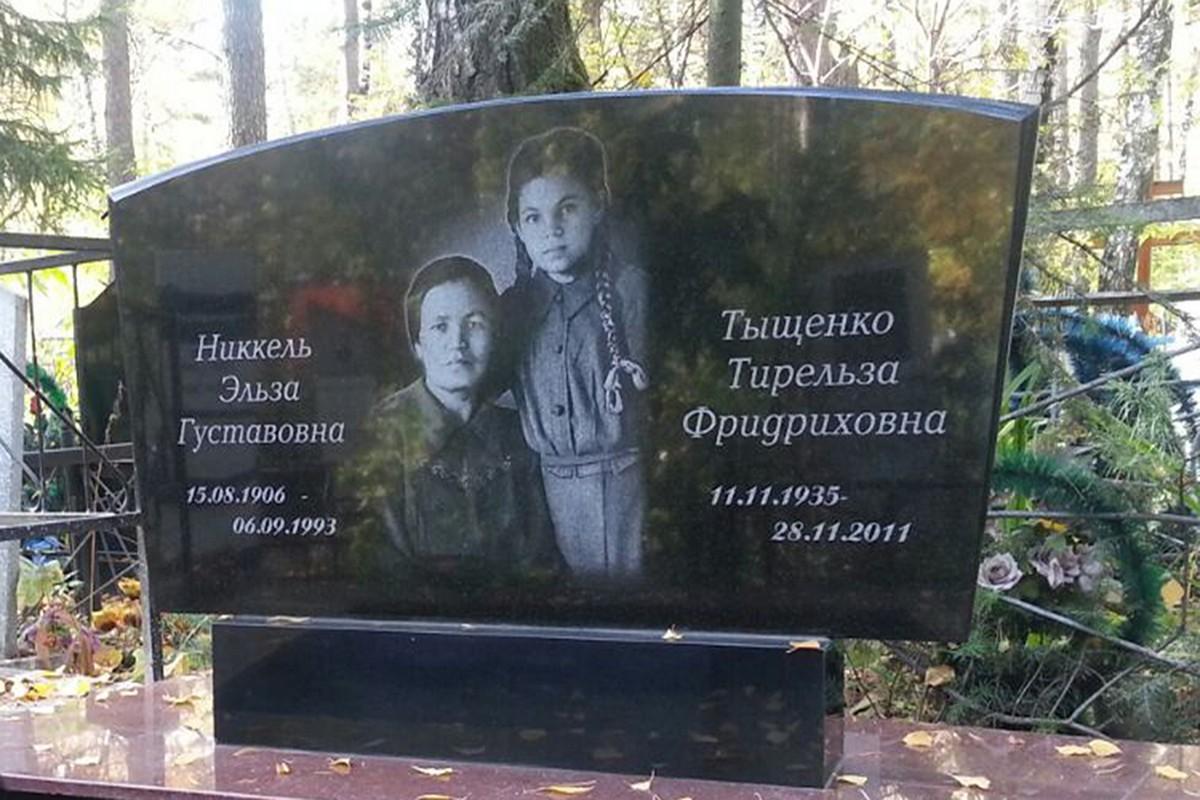 Установка надгробных памятников к рублю плиты из гранита памятники каталог
